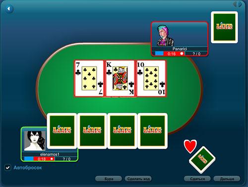 правила карточные игры козел