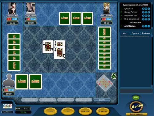 Играть карты дурак подкидной с реальными соперниками игры игровые автоматы пирамида