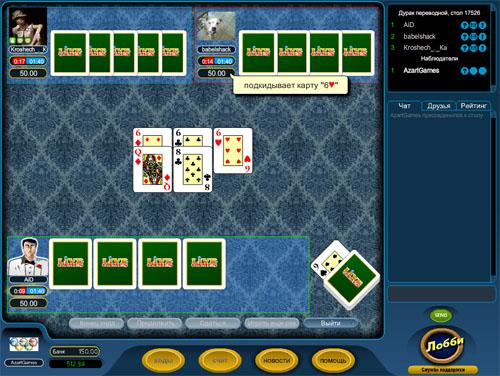 Играть онлайн в карты дурак переводной и подкидной бесплатно онлайн free spins no deposit online casino