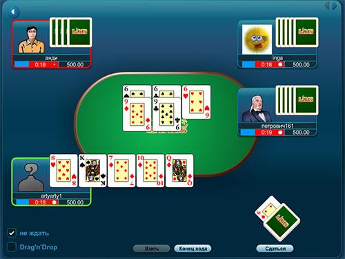 Играть в карты переводной дурак онлайн казино с де ниро фильм смотреть онлайн бесплатно