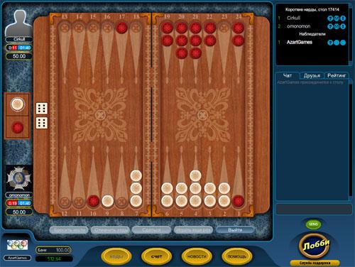 играть нарды с игроками онлайн
