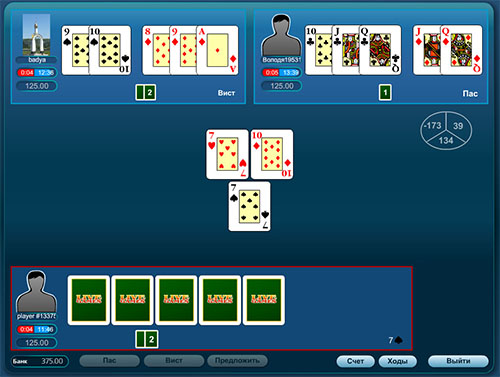 Игры онлайн играть бесплатно сейчас без регистрации карты как получить деньги из виртуального казино