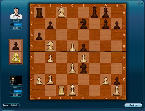 играть в шахматы онлайн с игроками