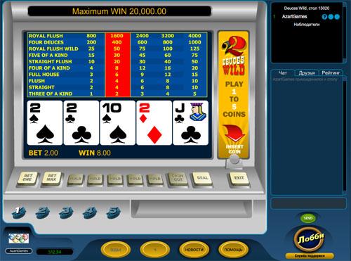 Казино Вулкан играйте бесплатно в игровые автоматы онлайн